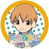 有頂天家族 カンバッチ (6.5cm) ~矢四郎~