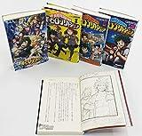 小説版 僕のヒーローアカデミア 5冊セット (JUMP jBOOKS)