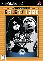EA:SY! 1980 デフジャムベンデッタ