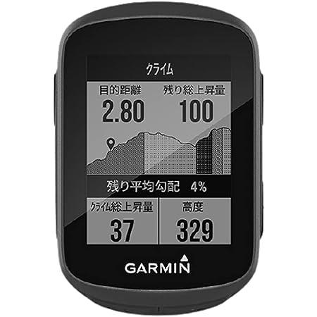 ガーミン エッジ(Edge) 130plus 日本版 本体のみ GPS ブルートゥース(010-02385-05)