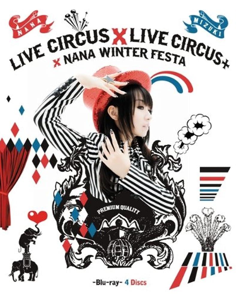いう不利敬意を表してNANA MIZUKI LIVE CIRCUS×CIRCUS+×WINTER FESTA(多売特典なし) [Blu-ray]