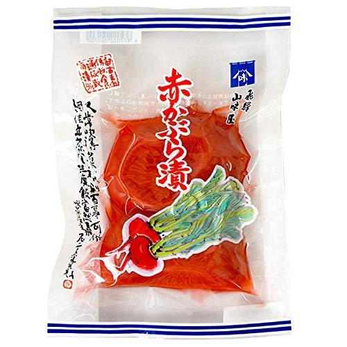 飛騨 赤かぶら漬 150g ( 自然色 国産 漬物 )