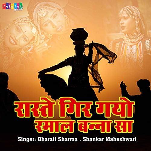 Bharati Sharma & Shankar Maheshwari