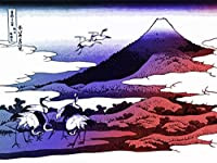 ArtVerse HOK016A3648A Japanese Cranes and Mount Fuji Wood Block Print in Blue Purple and Red Ombre Removable Art Decal 36 x 48 [並行輸入品]