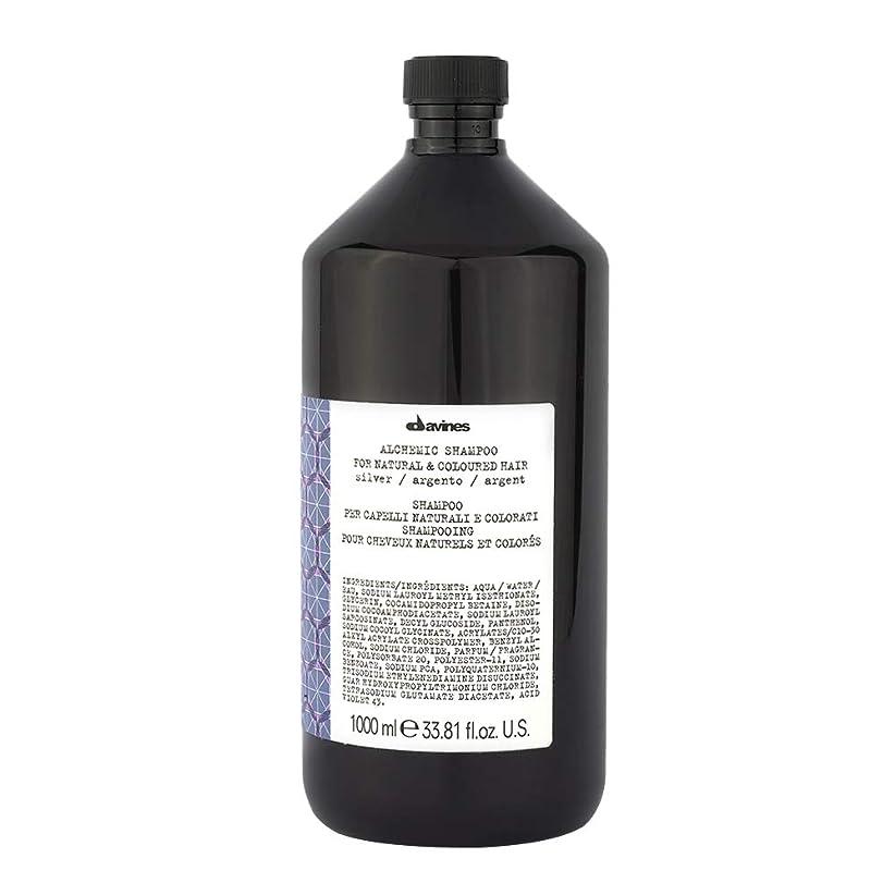 是正する意図するコントローラダヴィネス Alchemic Shampoo - # Silver (For Natural & Coloured Hair) 1000ml/33.81oz並行輸入品