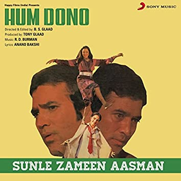 "Sunle Zameen Aasman (From ""Hum Dono"")"