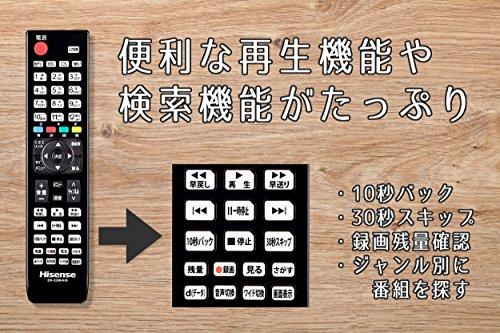 『ハイセンス 43V型 液晶 テレビ HJ43K3121 フルハイビジョン 外付けHDD裏番組録画対応 2016年モデル』の5枚目の画像