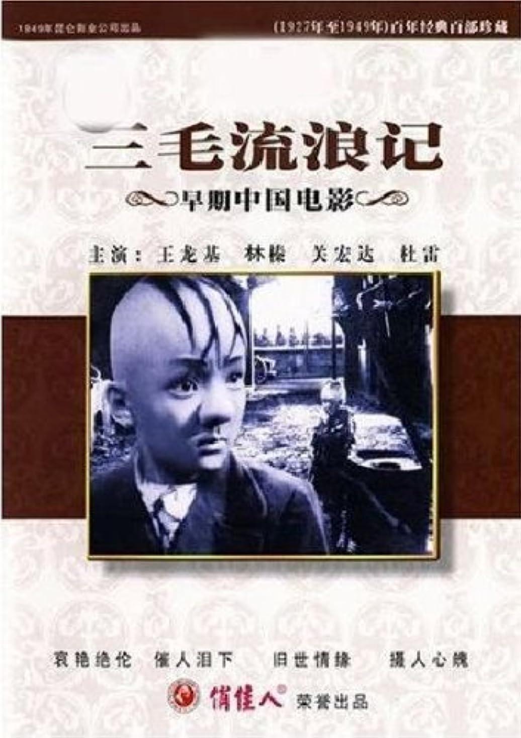 ドキドキ知り合いになるポイントThe Best 150 Chinese Films of All Time (English Edition)