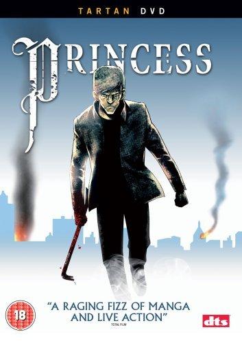 Princess [2007]...