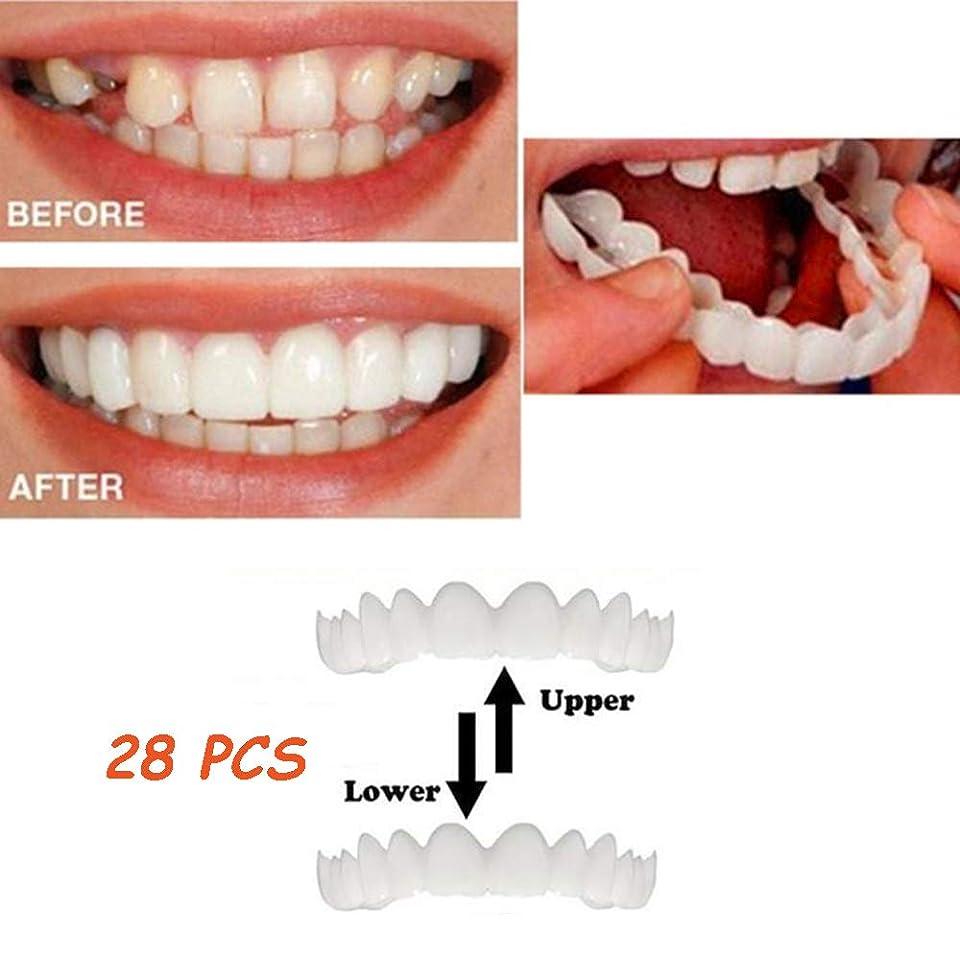 夕暮れゴミドーム28ピース上下の歯の化粧品のベニヤ矯正歯の完璧な笑顔偽の義歯悪い歯のベニヤ歯ホワイトニングホワイトサイズ男性と女性にフィット