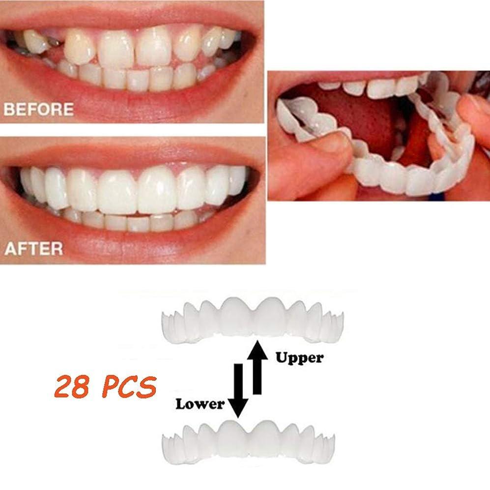 思想瞑想類人猿28ピース上下の歯の化粧品のベニヤ矯正歯の完璧な笑顔偽の義歯悪い歯のベニヤ歯ホワイトニングホワイトサイズ男性と女性にフィット