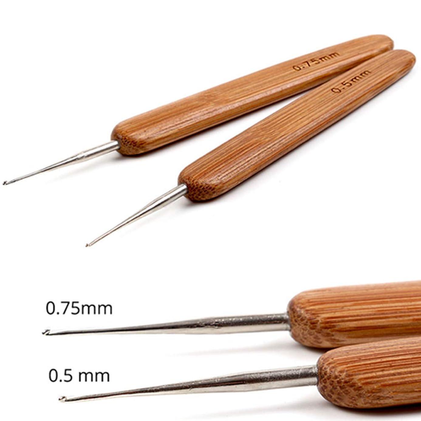 MGQFY Dreadlock Crochet Hook Steel 0.5mm 0.75mm Crochet Hook for Dreads Hair Bamboo Dreadlock Needle Tool for Braid Craft. (0.5mm +0.75mm) kbw5054871
