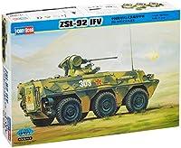 ホビーボス 1/35 中国陸軍92式装輪装甲車 プラモデル