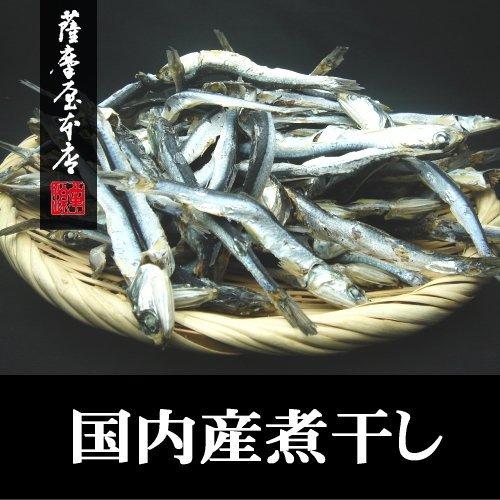 いわし煮干し(国内産)1kg 〜 酸化防止剤不使用・無添加 〜 小羽4〜6cm前後