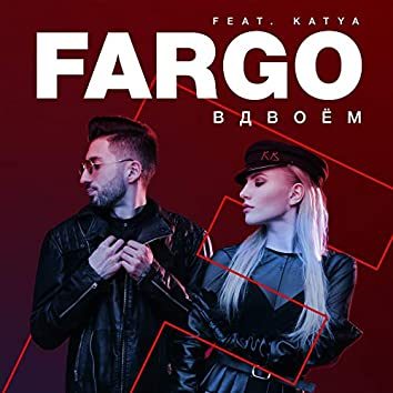 Vdvoem (feat. Katya)