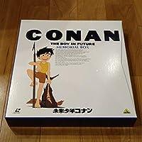 未来少年コナン メモリアルBOX レーザーディスク