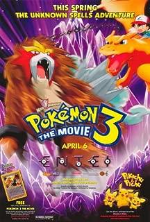 Pokemon 3: The Movie POSTER Movie (27 x 40 Inches - 69cm x 102cm) (2001)