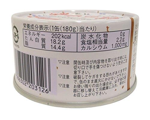 気仙沼ほてい鮭の中骨水煮(銀鮭中骨水煮)180g×12個