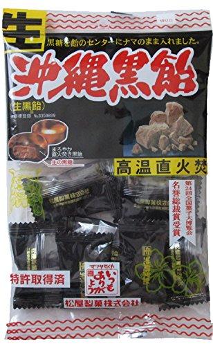 生沖縄黒飴 130g 10袋
