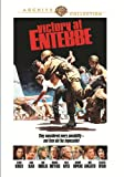 Victory At Entebbe / (Mono) [DVD] [Region 1] [NTSC] [US Import]