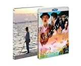 シェル・コレクター [Blu-ray] image