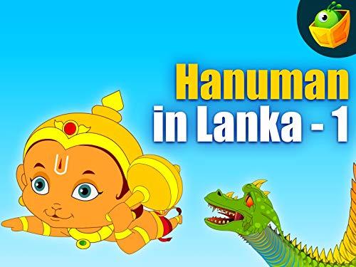 Hanuman in Lanka -1