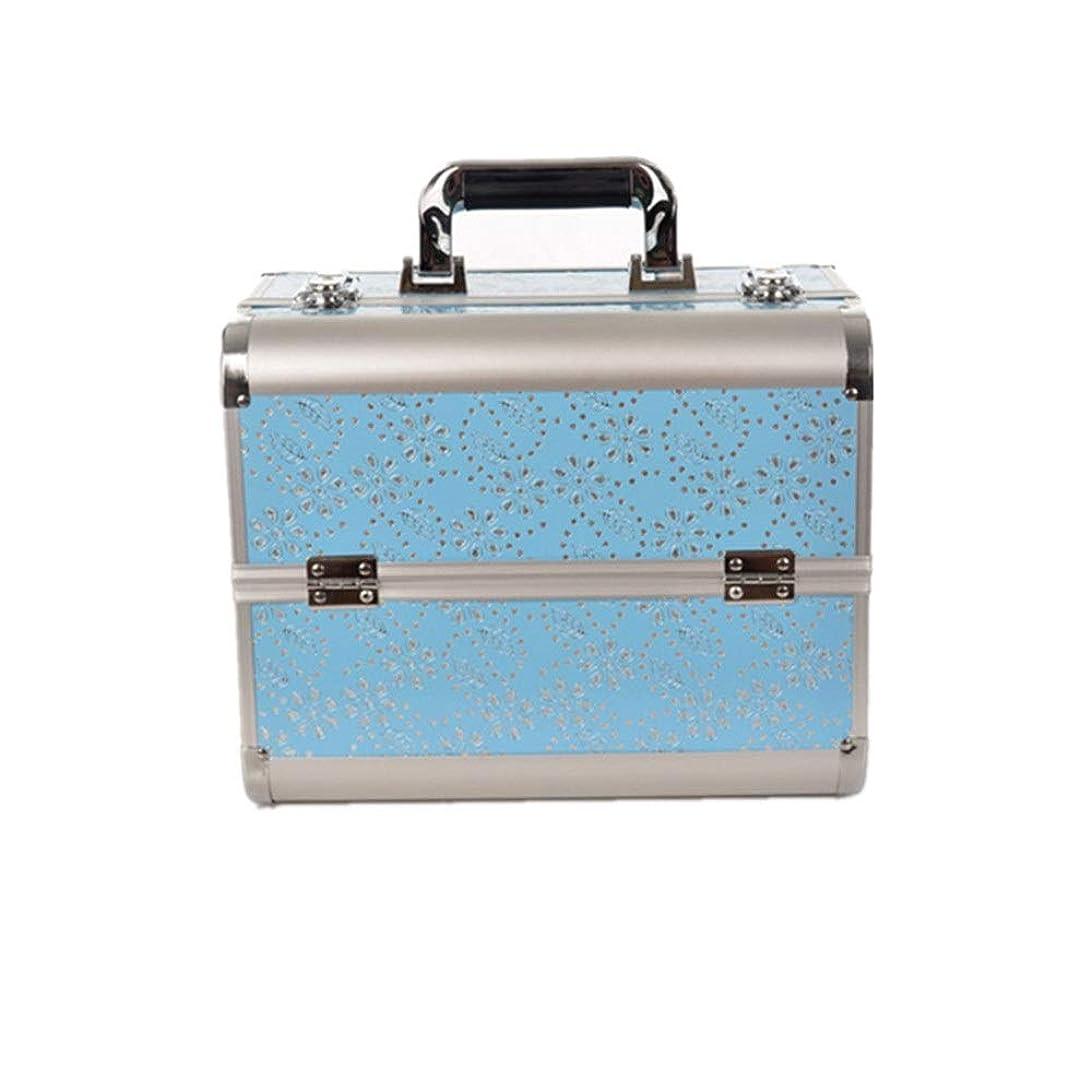 平衡真空ラフト化粧オーガナイザーバッグ 大容量ポータブル化粧ケース(トラベルアクセサリー用)シャンプーボディウォッシュパーソナルアイテム収納式 化粧品ケース