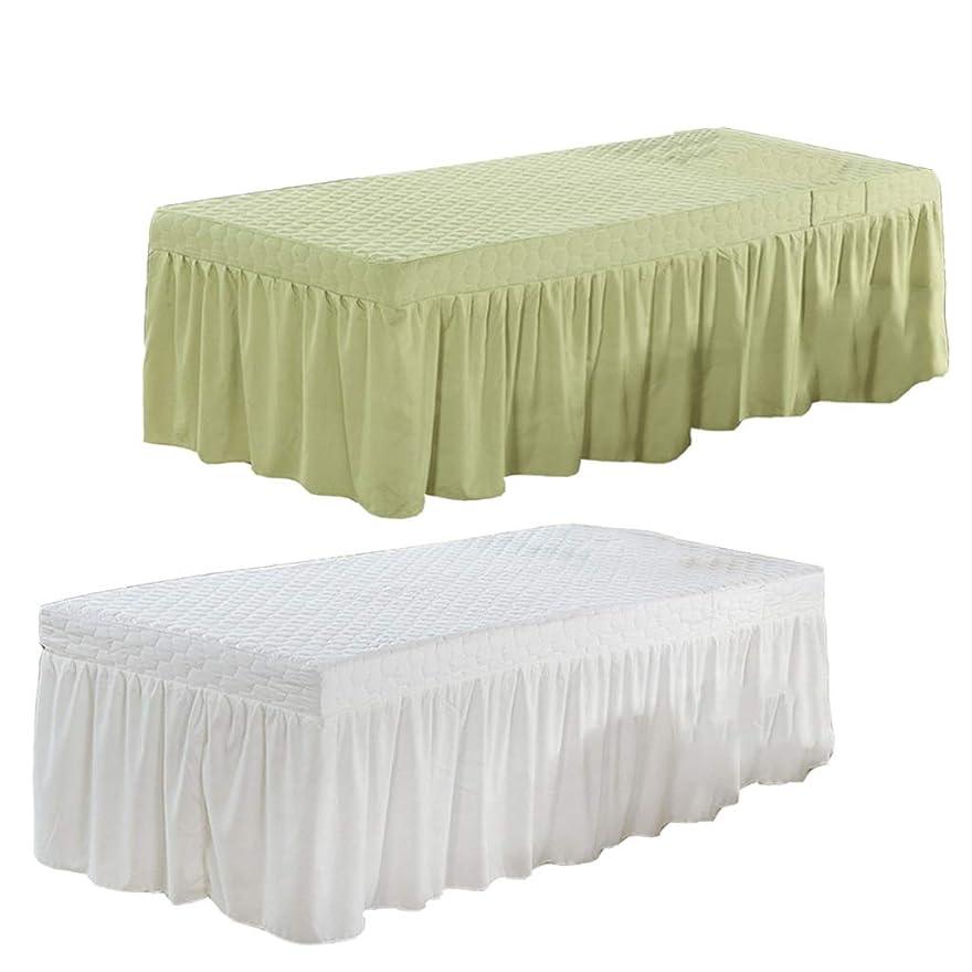 急速な敬意を表する葉を集めるPETSOLA 美容ベッドスカート 2枚入 スパ マッサージ台カバー 有孔 サイドポケット付き