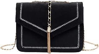 Waymine Women's Shoulder Bag Embroidery Line Tassel Trend WildMessenger Bag PU Square Phone Coin bag Packet