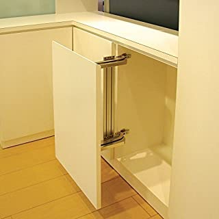Lateral Opening Door Hinge Set by Sugatsune