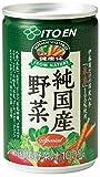 健康体 純国産野菜(160g*30本入)