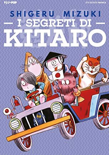 I segreti di Kitaro e degli yokai