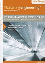 Modified MasteringEngineering with Pearson eText -- Access Card -- for Engineering Mechanics: Statics (13th Edition)