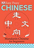 Easy Peasy Chinese: Mandarin Chinese for Beginners (Book & CD) - Elinor Greenwood