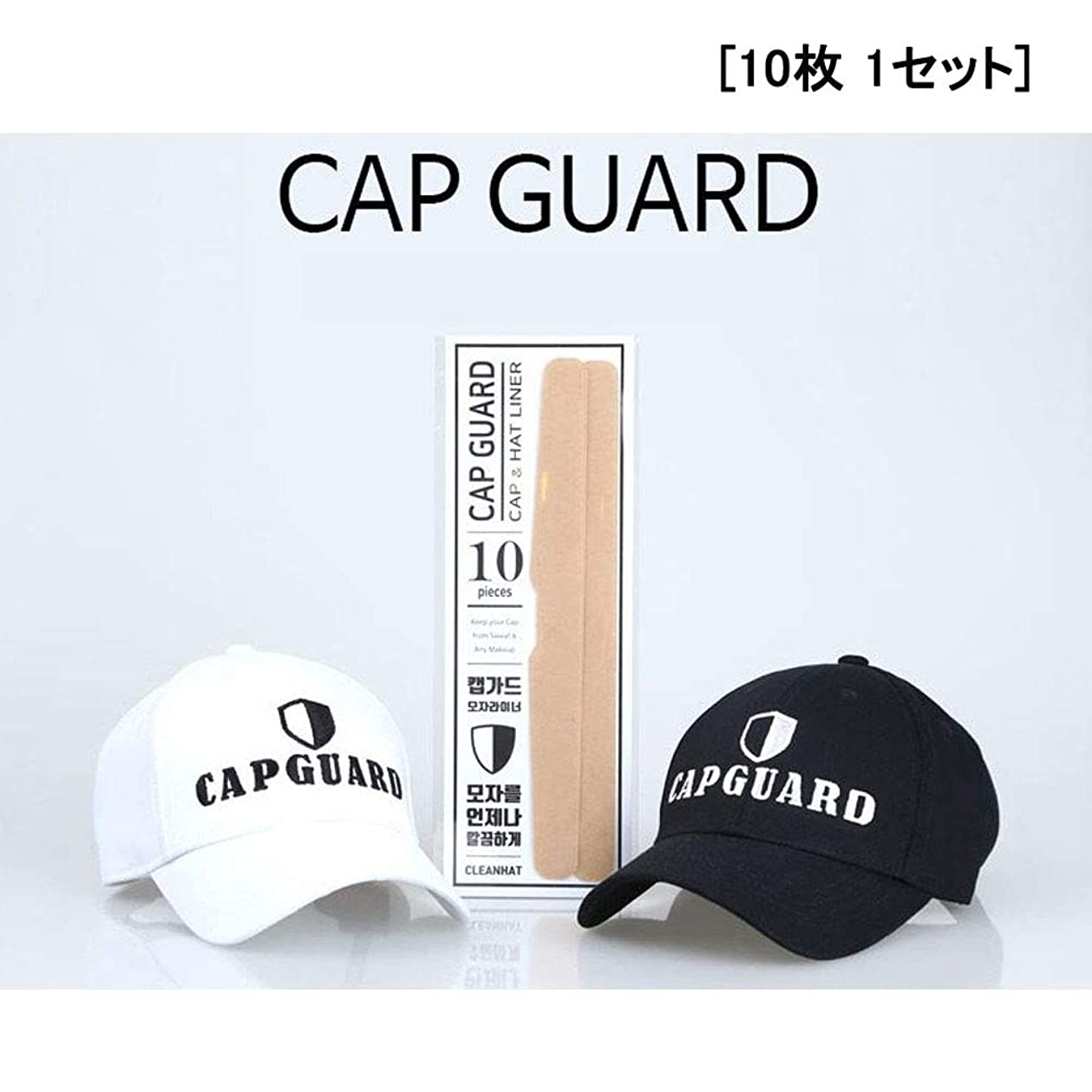 反動発症感謝【クリーンキャップ]帽子汗吸収パッド/接着良く、より長く良いCAP GUARD 10枚 1SET /280 X30jmm(4g)/汗の吸収力も優れた帽子ライナー[並行輸入品] (10枚 1セット)