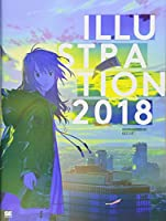 ILLUSTRATION 2018 [ART BOOK - JAPANESE EDITION] 4798153893 Book Cover