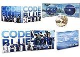 劇場版コード・ブルー -ドクターヘリ緊急救命- DVD豪華版[本編DVD+特典DVD×2枚(3枚組)](特典なし)