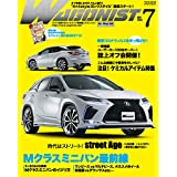 WAGONIST (ワゴニスト) 2020年 7月号 [雑誌]