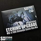 SH Studio Gundam 1/100 MG MSN-06S Sinanju Stein Photo-Etch Matel Detail up Parts