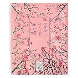 空想バスルーム つぼみふくらむ桜の頃 20包セット