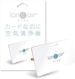 """【正規品】イオニアカード PLUS【ion""""e""""air】"""