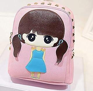 Cartoon Design Backpack Shoulder Bag (Leather) Pink