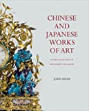 Chinese and japanese works of art - In the collection of her majesty the Queen, Set of 3