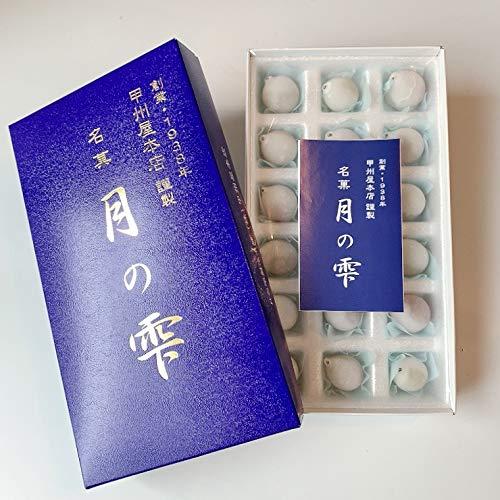生ぶどう菓子【月の雫】(18粒入)甲州屋本店謹製甲州銘産品