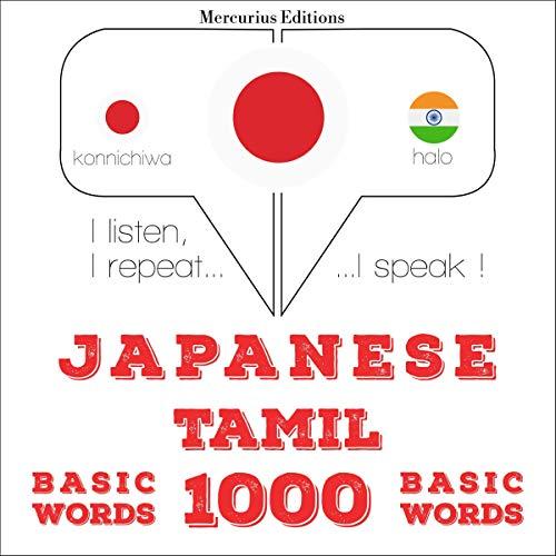 Japanese - Tamil. 1000 basic words cover art