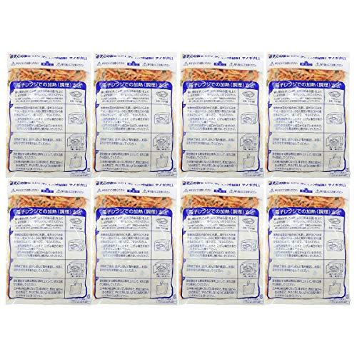 陳 建太郎 四川炒麺 200g×8 中華 惣菜 冷凍 おかず 時短 焼きそば 簡単 陳建太郎 東京