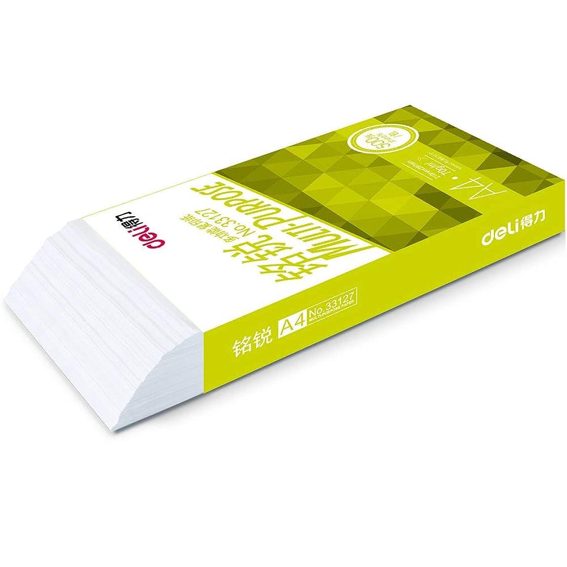 市場宴会パドルプリンター用紙 コピー用紙 500枚のA4のフルウッドのパルプのコピー機のコピー用紙のサイズ70g 80gはホワイトペーパーを印刷しました