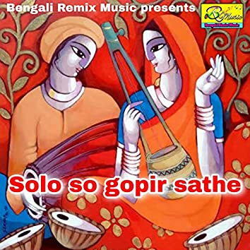 Solo So Gopir Sathe