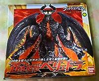 ウルトラ怪獣シリーズ 百体怪獣 ベリュドラ 2009MOVIE