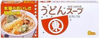 【常温】 ヒガシマル醤油 うどんスープ 8g×8袋 粉末 うどんつゆ 関西だし